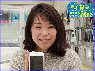 ☆iPhone6 バッテリー交換修理 アイフォン修理のクイック岐阜