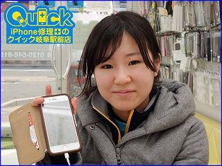 ☆ガラスバキバキのiPhone7のガラス交換に岐阜市よりご来店!アイフォン修理のクイック岐阜