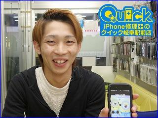 ☆ガラスがバキバキ 画面の割れたiPhone7の修理に知多市よりご来店!アイフォン修理のクイック岐阜