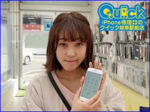 iPhone7のガラス割れ 画面がバキバキ バリフォン7の画面交換修理に岐阜市よりご来店!アイフォン修理のクイック岐阜
