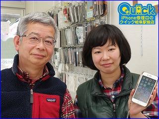 ☆岐阜市 iPhone7 アウトカメラが映らない、インカメラも、アイフォン修理のクイック岐阜