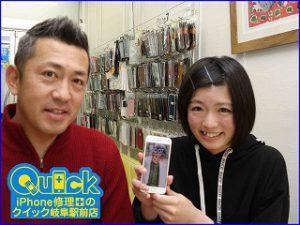 ☆ガラスがバキバキになったiPhone7のガラス交換修理に関市よりご来店!アイフォン修理のクイック岐阜