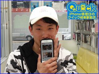☆液晶の映りもおかしくなったiPhone6Sの修理に岐阜市よりご来店!アイフォン修理のクイック岐阜