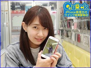 ☆iPhone6Sのガラスバキバキになった修理に岐阜市よりご来店!アイフォン修理のクイック岐阜