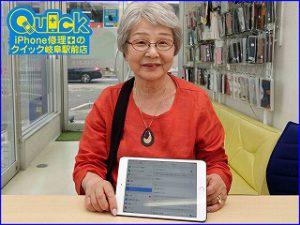 iPadmini4のバッテリー交換に東京都よりご来店!アイパッド修理もクイック岐阜