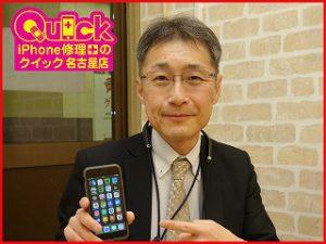 ガラスバキバキ 画面割れ iPhone7のガラス割れ修理に名古屋市よりご来店!アイフォン修理のクイック岐阜