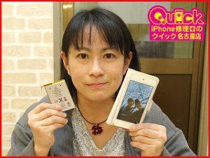 ☆各務原市 iPod Touch5 バッテリー交換修理 アイポッドタッチはクイック岐阜