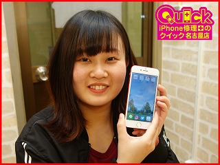 ☆落としてガラス割れてしまったiPhone7のガラス交換修理に中津川市よりご来店!アイフォン修理のクイック岐阜
