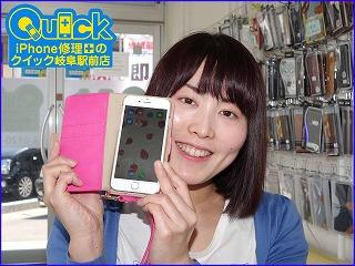 ☆落としてガラスの割れたiPhone6の修理に岐阜市よりご来店!アイフォン修理のクイック岐阜