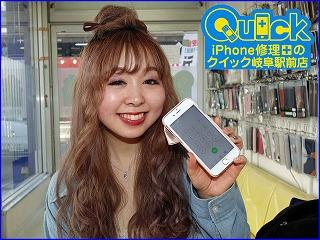 ☆落として割ってしまったiPhone6Sの修理に岐阜市よりご来店!アイフォン修理のクイック岐阜