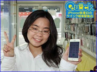 ☆iPhoneSEのバッテリー交換に一宮市よりご来店!アイフォン修理のクイック岐阜
