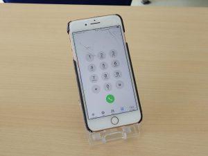 ガラスがバキバキ 画面割れ iPhone8 Plusのガラス割れ修理に岐阜市よりご来店!アイフォン修理のクイック岐阜