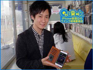 ☆iPhone7の液晶交換修理に岐阜市内よりご来店!アイフォン修理のクイック岐阜