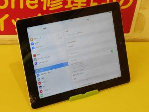 大垣市 iPad4 ガラス割れ修理 アイパッド修理のクイック岐阜