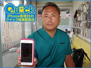 ☆落として割れたiPhone7Plusの修理に京都府より出張中にご来店!アイフォン修理のクイック岐阜