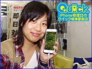 ☆画面が液漏れしたiPhone6の液晶&バッテリー交換に岐阜市よりご来店!アイフォン修理のクイック岐阜