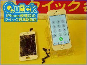 カメラが両方破損!iPhoneSEの修理に岐阜市よりご来店!アイフォン修理のクイック岐阜