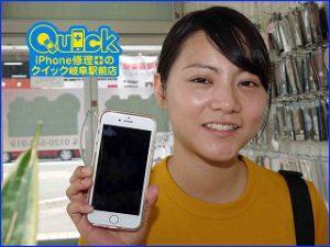 ☆iPhone8のガラスひび割れ修理に土岐市よりご来店!アイフォン修理のクイック岐阜