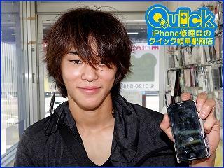 ☆バキバキのiPhone5Sの修理に岐阜市よりご来店!アイフォン修理のクイック岐阜