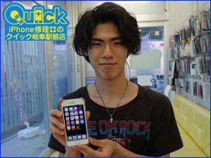 ☆割れたiphone7のガラス交換に関市よりご来店!アイフォン修理のクイック岐阜
