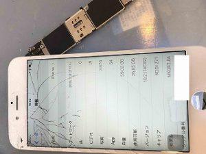 各務原市 急に電源が入らなくなったiPhone6S データ復旧の基板修理 アイフォン修理のクイック岐阜