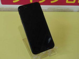 iPhone7の水没データ復旧修理に岐南町よりご来店!アイフォン修理のクイック岐阜