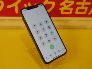 iPhoneXを水没させてしまった!と各務原市よりご来店!アイフォン修理のクイック岐阜