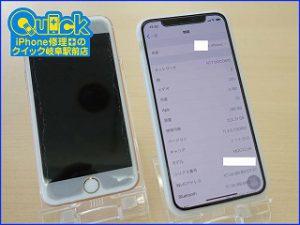 岐阜市 iPhone6S お手洗いで水没 データ復旧基板修理 アイフォン修理のクイック岐阜