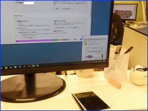 岐阜市 お茶で水没 iPhone6S 基板修理でデータ取り出し成功 アイフォン修理のクイック岐阜