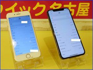 写真が消えたり復活したりを繰り返す バックアップ出来ないiPhone6 データ移行 アイフォン修理のクイック岐阜