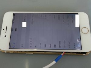 各務原市 シャワーで洗ったiPhone7の水没修理 アイフォン修理のクイック岐阜