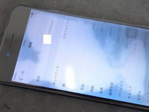 雨降りに電話を使って水没 関市 iPhone7 水没修理 アイフォン修理のクイック岐阜