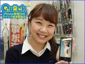 ☆岐阜市 iPhone8 カメラレンズカバーのヒビ割れ修理 アイフォン修理のクイック岐阜
