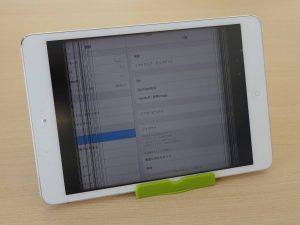 iPadminiの液晶交換修理に岐阜市よりご来店!アイパッド修理もクイック岐阜