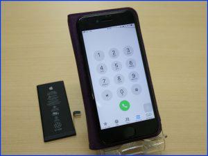 各務原市 iPhone7 バッテリー交換修理 アイフォン修理のクイック岐阜