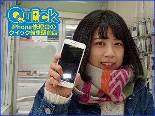 ☆iPhone6Sの水没データ復旧修理に岐阜市よりご来店!アイフォン修理のクイック岐阜