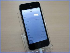 関市 お手洗い水没 iPhoneSE 水没修理 アイフォン修理のクイック岐阜