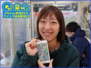 ☆iPhone7の液晶交換修理に岐阜市よりご来店!アイフォン修理のクイック岐阜