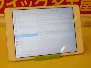 iPad mini2 バッテリーと液晶修理 関市よりご来店 アイパッド修理のクイック