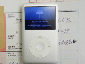 岐阜市 HDDクラッシュのiPod classicのSSD化と電池交換 アイポッドクラシックはクイック岐阜