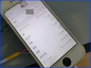 名古屋市 お風呂で水没したiPhoneSE データ取り出しの基板修理 アイフォン修理のクイック岐阜