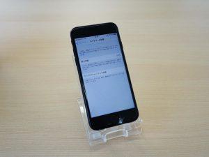 iPhone7のガラス交換とバッテリー交換の修理で岐阜市内からご来店 アイフォン修理のクイック岐阜