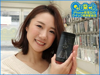 ☆関市 iPhone7 ガラス割れ修理 アイフォン修理のクイック名古屋
