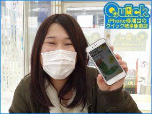☆iPhone7のガラス割れ交換修理に可児市よりご来店!アイフォン修理のクイック岐阜