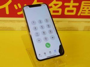 大垣市 iPhone X 落っことしてから画面に黒い染み 液晶交換修理 アイフォン修理のクイック岐阜