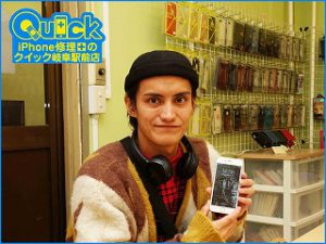 ☆iPhone6sの液晶とバッテリー交換修理で羽島市からご来店!アイフォン修理のクイック岐阜