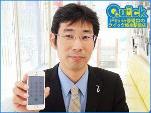 iPhoneSEのガラス交換修理に岐阜市よりご来店!アイフォン修理のクイック岐阜