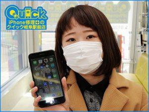 ☆iPhone7Plusのガラスとバッテリー交換修理で羽島市からご来店!アイフォン修理のクイック岐阜
