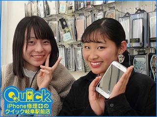☆岐阜市 iPhone8 ガラス割れ修理 アイフォン修理のクイック岐阜