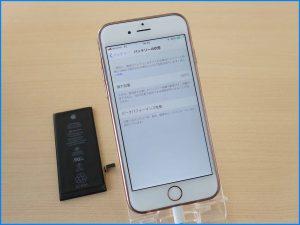 本巣市 iPhone6S バッテリー交換修理 アイフォン修理のクイック岐阜